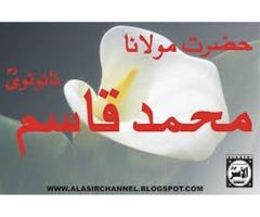 Love Problem Solutions molana akbar khan+91-8769225480,,,,,,,,,,,,